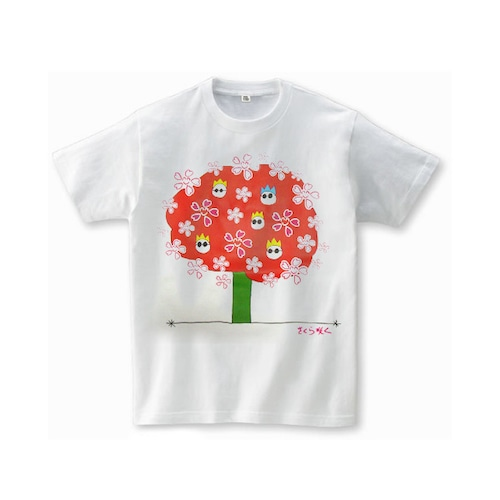 嘉門達夫 Tシャツホワイト[ts010]