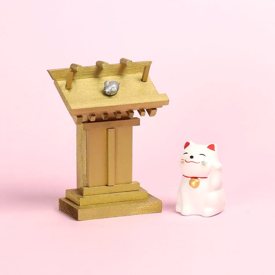 【選べるにゃんこ】にゃんこが守護する 黄金神社 / おみくじ飾り