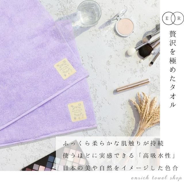 【ハンカチタオル】 -菫- 贅沢な肌触りが持続する今治タオル 喜ばれる贈り物、誕生日プレゼントや女性、友人へのギフトに!包装あり
