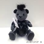 【残り1!】テディベア デニム(黒) メッセージカードつき♡/KO4885B