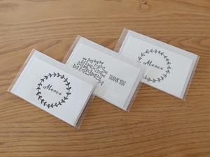 """【活版印刷】小さなカードと封筒 """"ありがとう.B""""3種セット"""