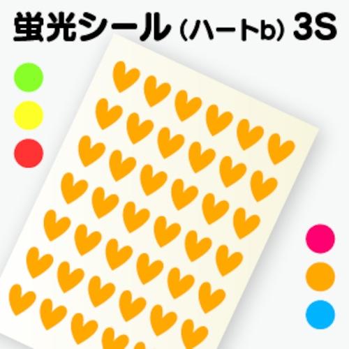 【ハートシールB 】3S(1.2cm×1.3cm)