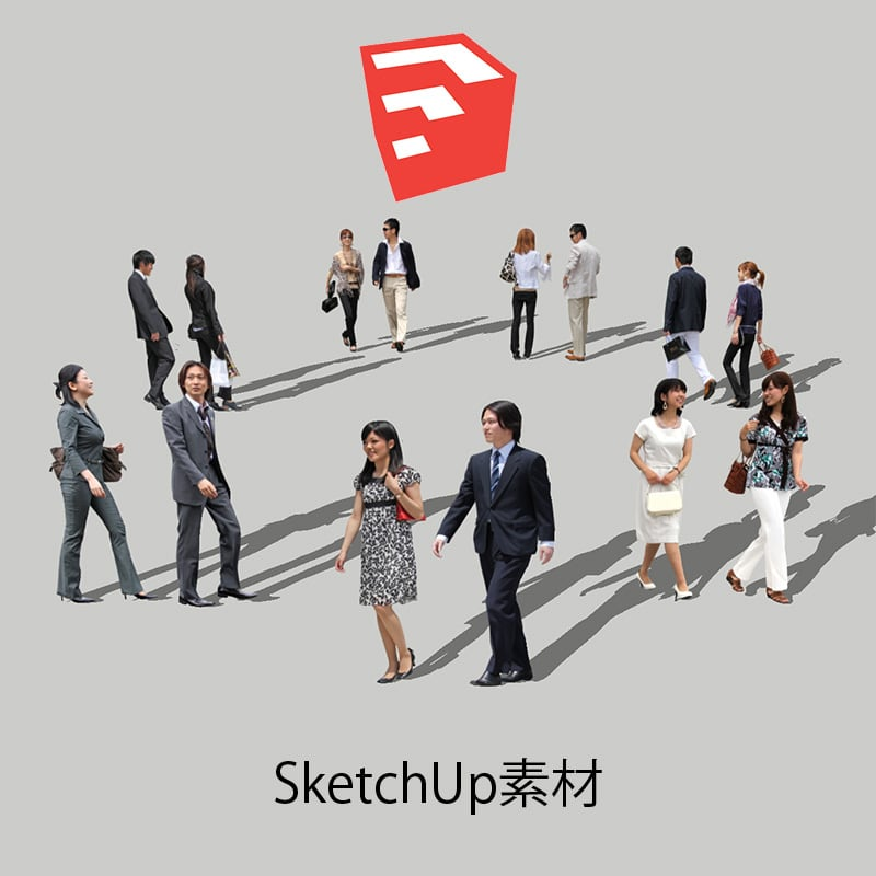 人物SketchUp 4p_set011 - 画像1