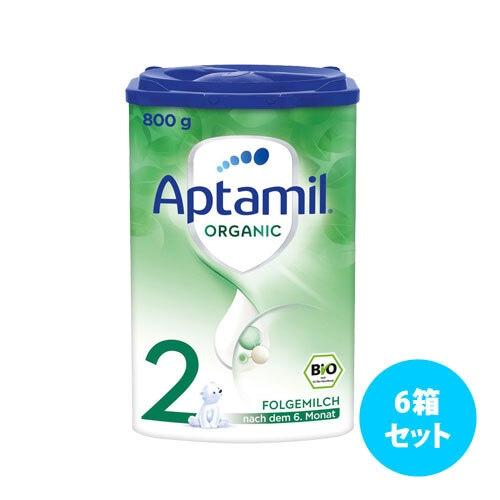 [6箱セット] Aptamil オーガニック粉ミルク800g (Pre, 1, 2)