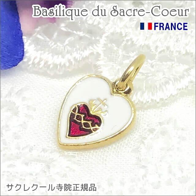SSサイズ金色ミニハート型イエスキリストの聖心メダイユ パリ サクレクール寺院正規品 フランス製 ペンダント ゴールドネックレス