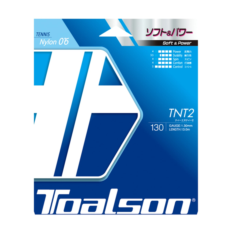 TNT2 130【7083010W】
