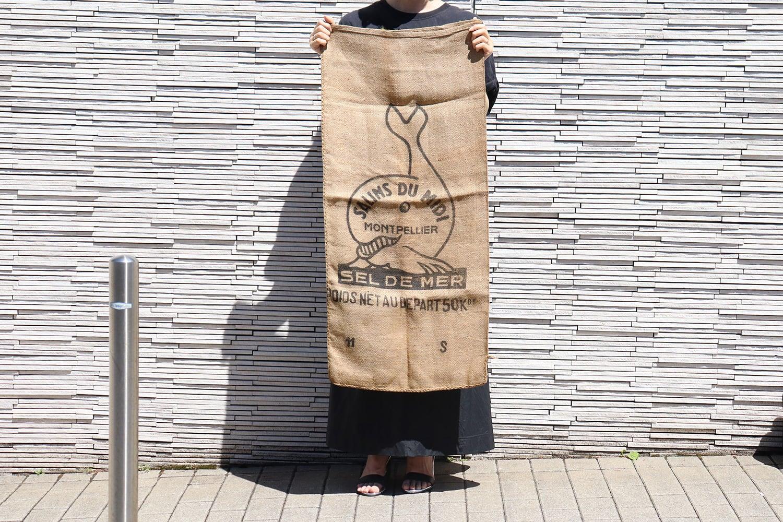 【フランス】クジラ柄の塩袋
