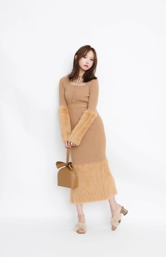 Hem Feather Knit Skirt