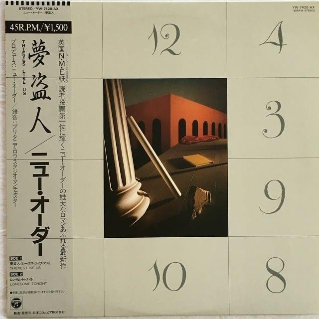 【12inch・国内盤】ニュー・オーダー / 夢盗人