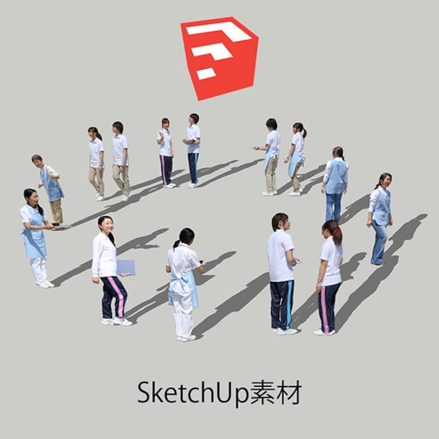 医療人物SketchUp素材10個 4p_set051 - メイン画像