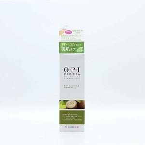 O・P・I プロスパ ネイル&キューティクルオイル トゥゴー 7.5ml