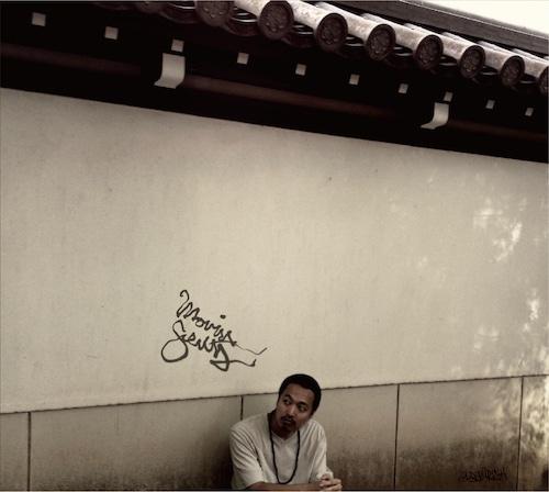 【CD】Budamunk - Movin' Scent