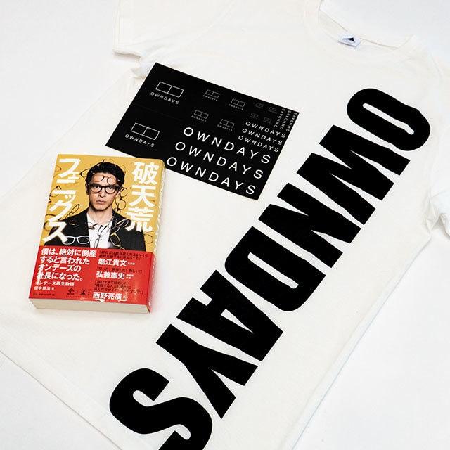 破天荒フェニックス 直筆サイン& OWNDAYS Tシャツ(ステッカー付)パッケージ
