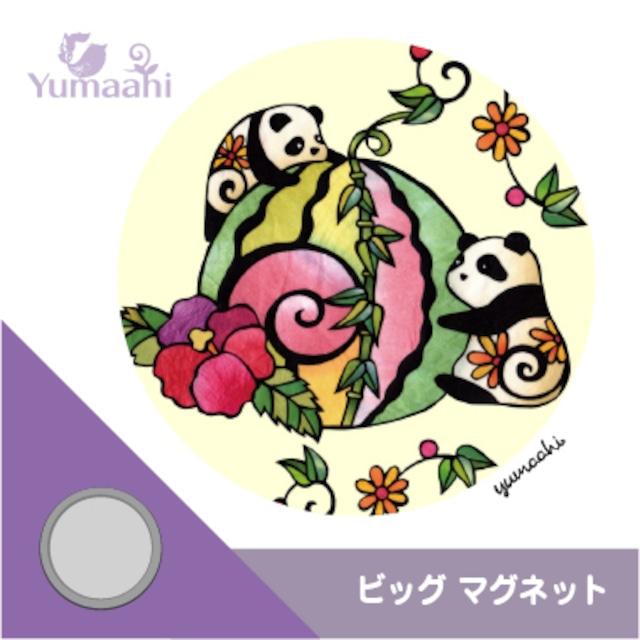 大きなマグネット:パンダと笹スイカ