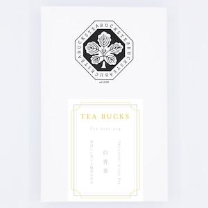 白骨茶 茶葉40g