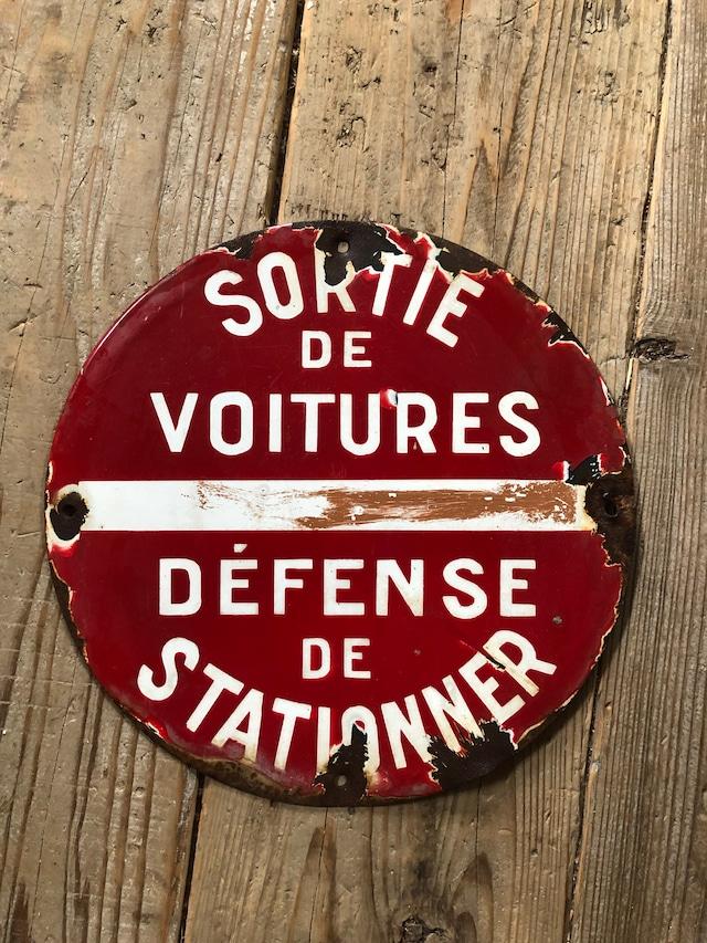 フランス 駐車禁止 エンジ色ホーロープレート
