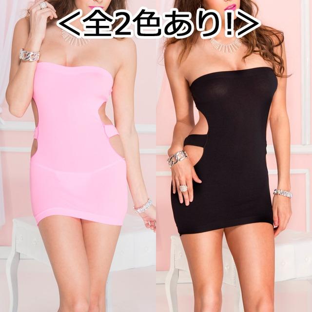 ミニドレス 全2色あり! Sexyカットデザイン チューブトップミニドレス ML6780