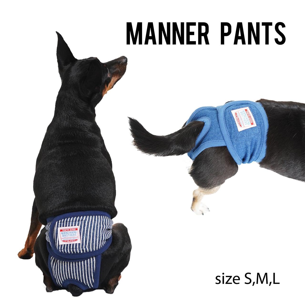 MANNER PANTS(S,M,L)マナーパンツ