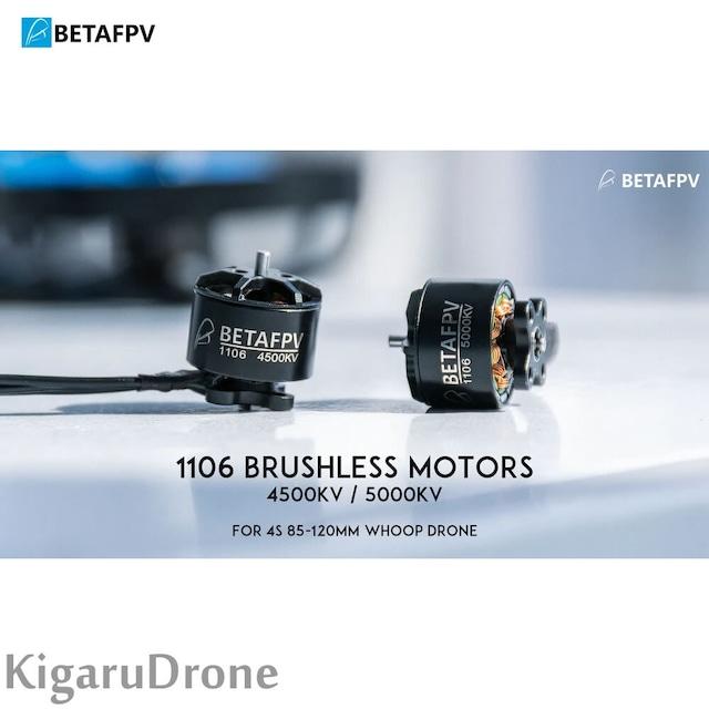 【モーター1個売り】Beta95XV3純正 1106 3800KV 軸径:1.5mm Brushless Motors 3-4S ブラシレスモーター1個
