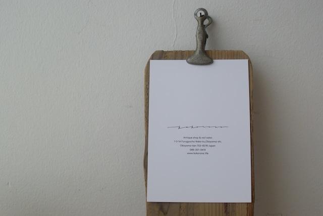 素朴な板とアルミピンチのメッセージボード