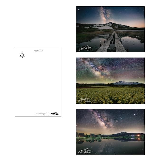 鳥海山ポストカード 3枚組(Atsushi Ogawa、tocca version)