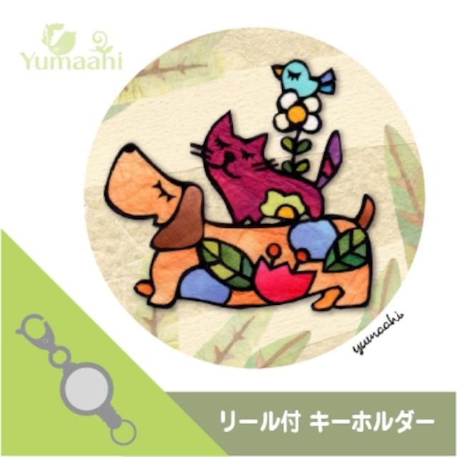 リール付キーホルダー : 犬猫鳥
