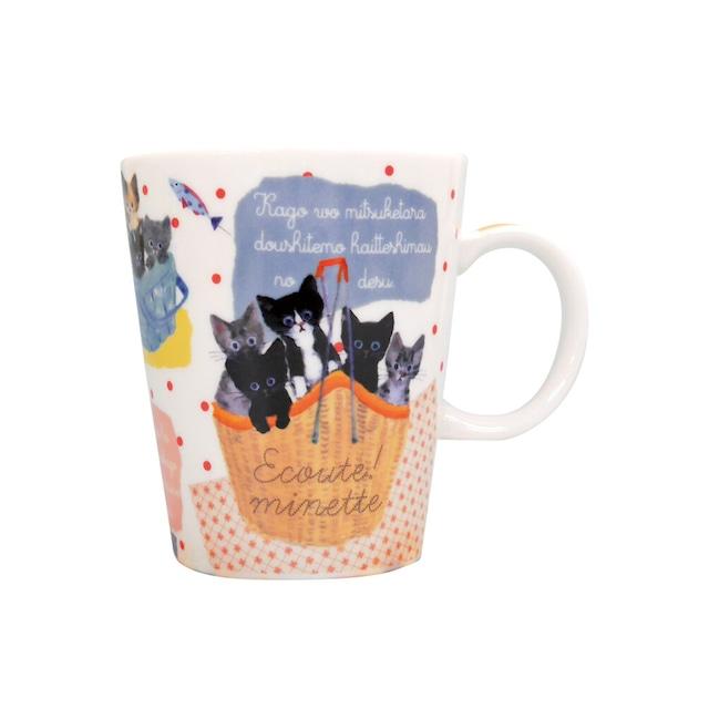 猫マグカップ(エクートミネットスマートマグ)バスケット