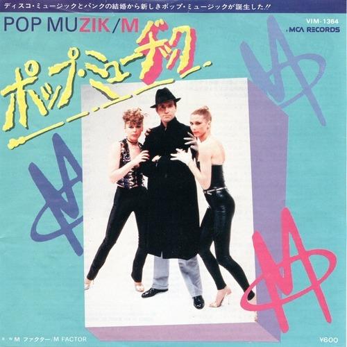 【7inch・国内盤】M / ポップ・ミューヂック