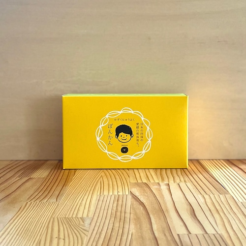 yaetoco バスソルト ぽんかんの香り 50g×5包