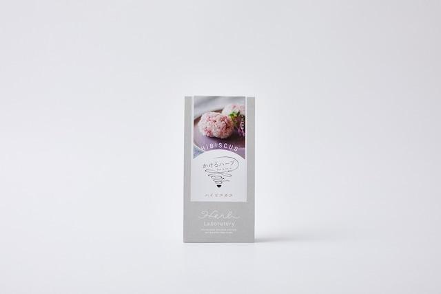 かけるハーブ 釜炒り緑茶 3g×8包入