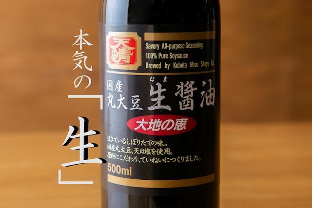 国産丸大豆生醬油