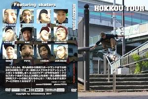 北港ツアー / スケートビデオ / DVD