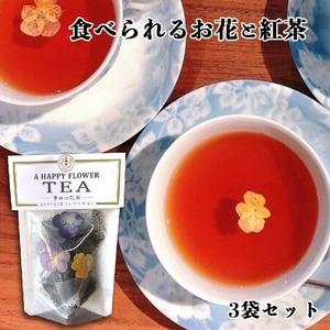 【87farm】A Happy Flower TEA 幸せの花茶 食べられるお花の紅茶