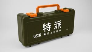 GATE 特地派遣方面隊 ツールボックス / グルーヴガレージ