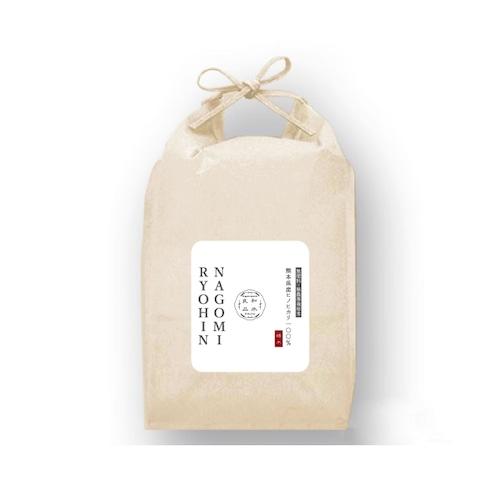 【精米・減農薬-2021年度産】熊本県北産 ヒノヒカリ100% 2kg