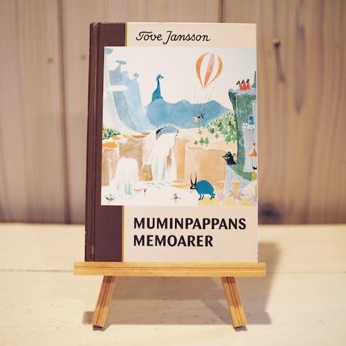 Tove Jamsson トーベ・ヤンソン Muminpappans Memoarer  Sweden版