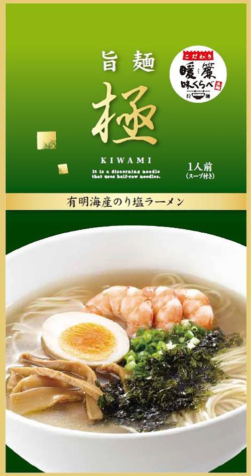 有明海産のり塩ラーメン × 4食の商品画像3