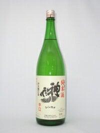 神亀 純米酒 辛口 1800ml
