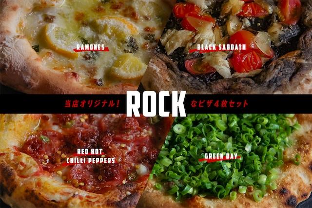 当店オリジナル!ロックンロールなピザ4枚セット