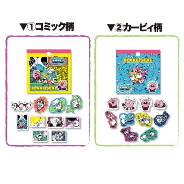 星のカービィ カービィのコミック・パニック フレークシール  (2) カービィ柄  /  エンスカイ