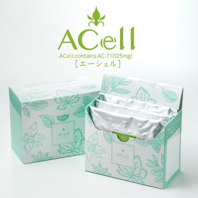 【まとめ買い】ACell 3箱セット 2箱目は10%OFF 3箱目は20%OFFに!2,430円お得!