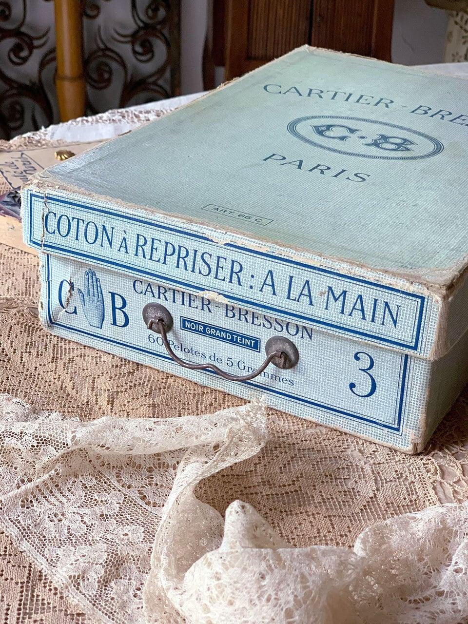 水色の紙箱 CARTIER-BRESSON