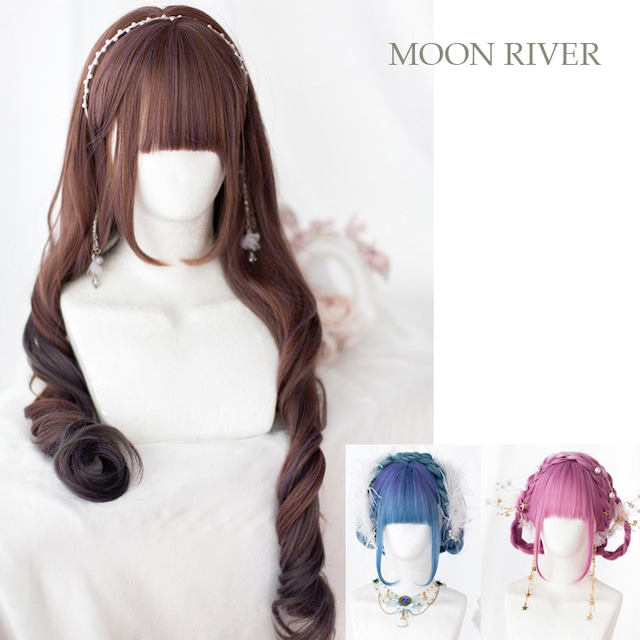 [DREAM HOLiC Wig] MOON RIVER