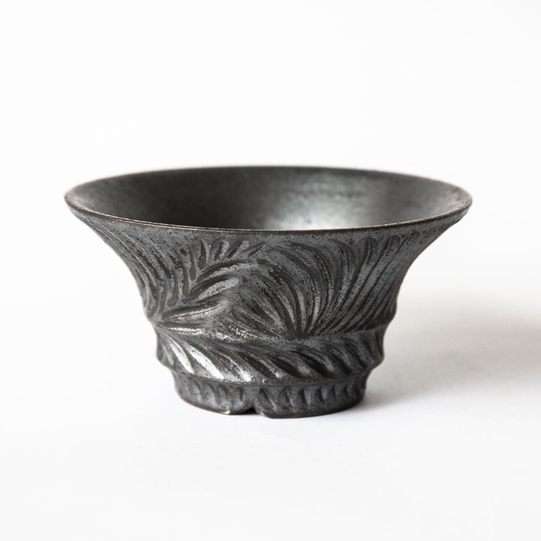 黒鎬植木鉢 (2)