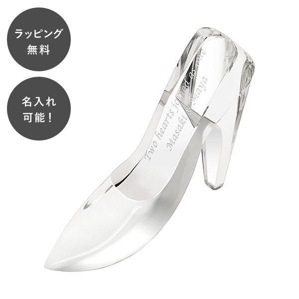 名入れ シンデレラ ガラスの靴 クリスタル ハイヒール Sサイズ tu-0001