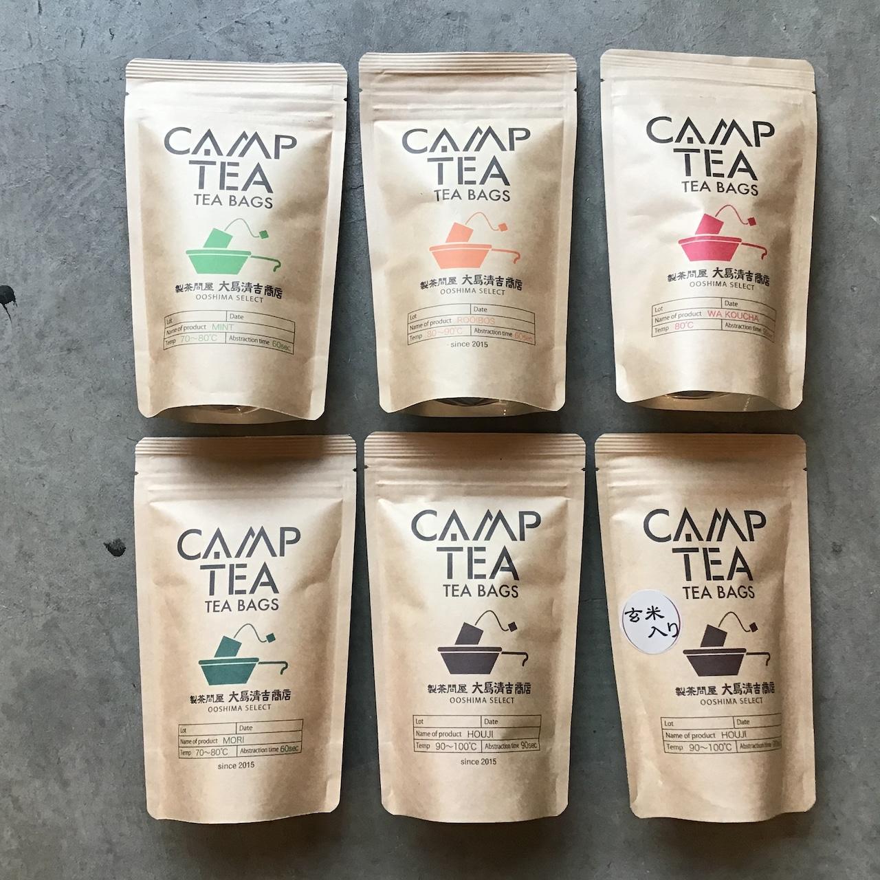 CAMP TEA