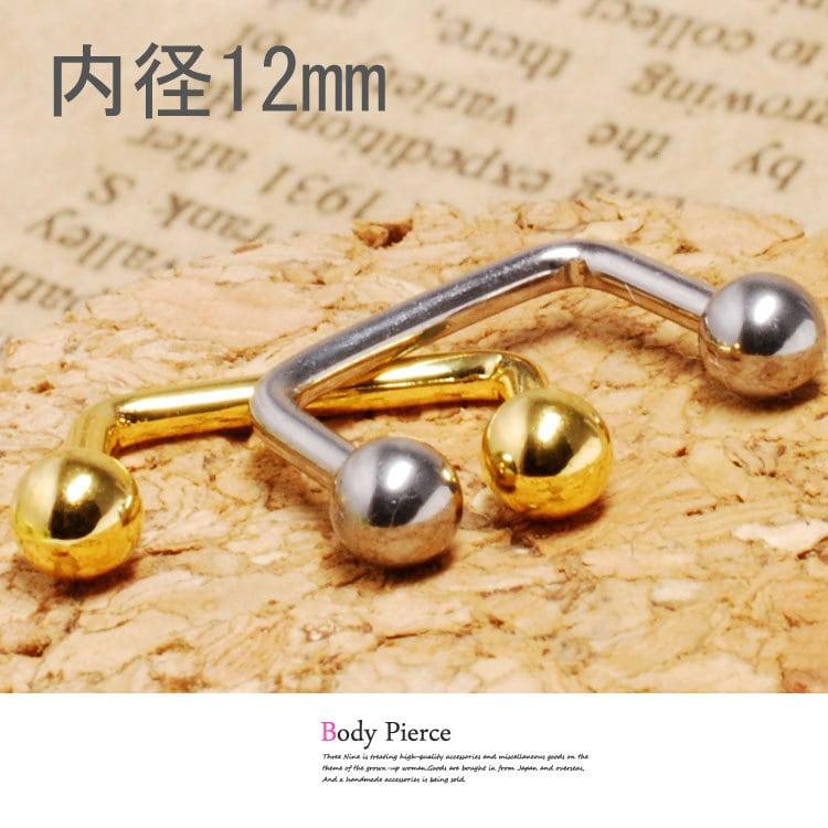 ボディピアス 14G 内径12mm サーフェイスバーベル シンプル 軟骨ピアス 片耳 TBP094