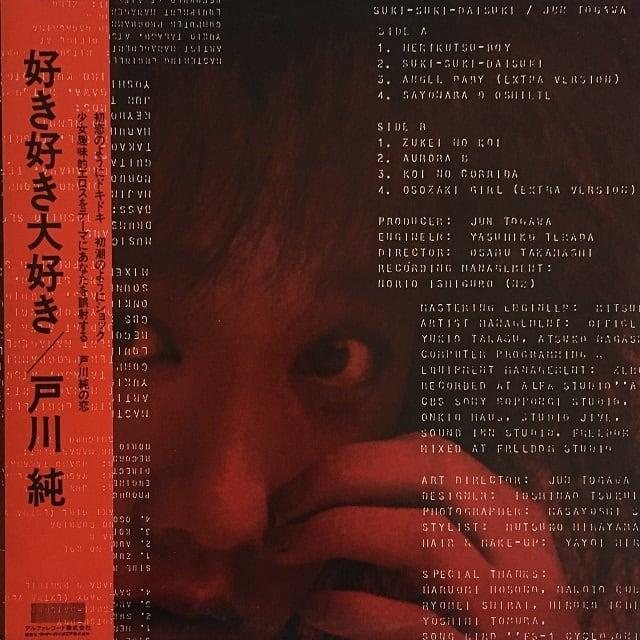 【LP・国内盤】戸川純 / 好き好き大好き
