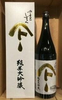 【秋田清酒】やまとしずく 純米大吟醸 1800ml