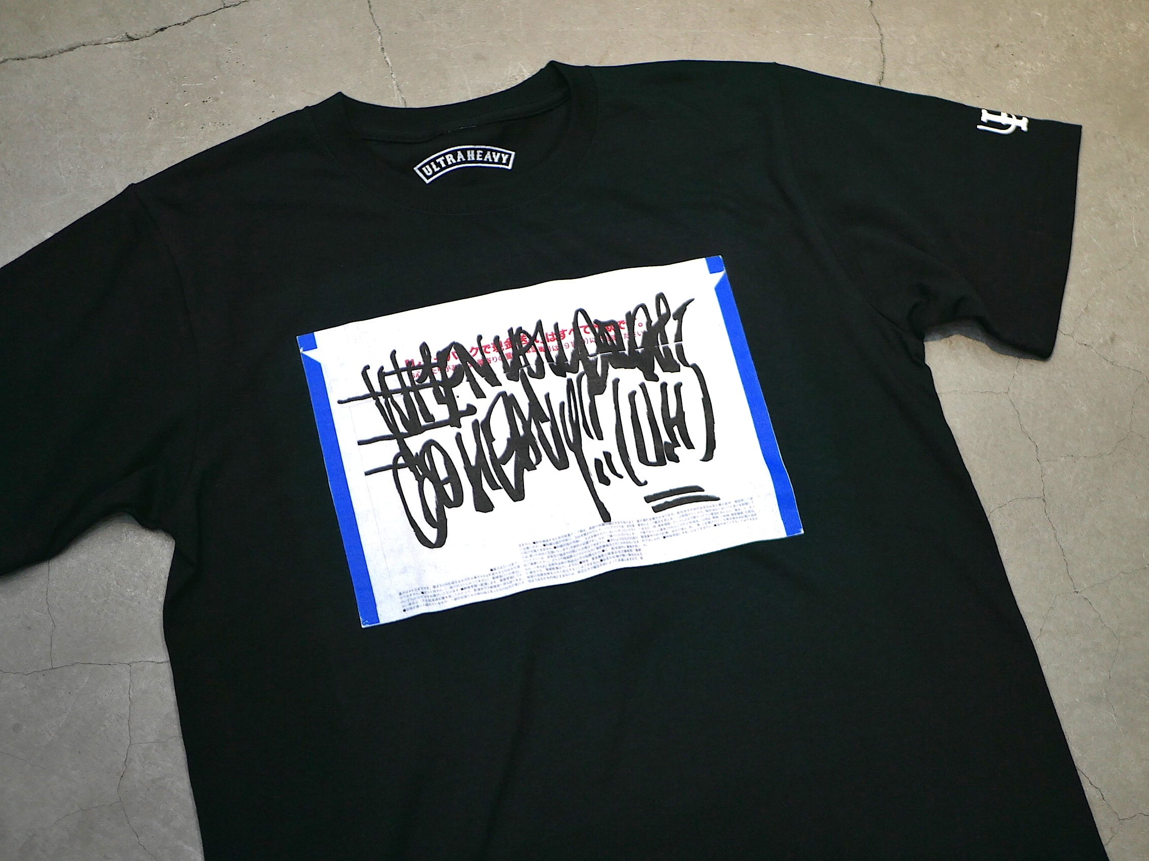 U.H / HEAVY-WEIGHT TEE(PLACER LETTER)
